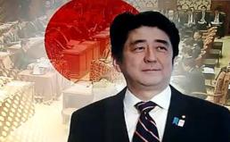 일본은 평화 전도사가 아닌 영토 정복자의 길을 걷겠다는 것인가 _이승철 한양대