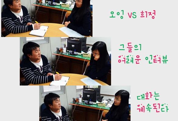 [릴레이 인터뷰]사회정책팀 최희정 수습간사의 경실련 적응기