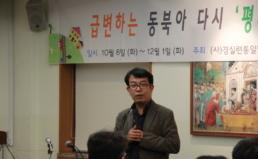 [현장스케치] 27기 민족화해아카데미 3강. 진짜 안보란 무엇인가?