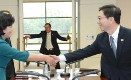 [칼럼] 남북 장관급 회담 기대 크다_양무진 북한대학원대학교 교수