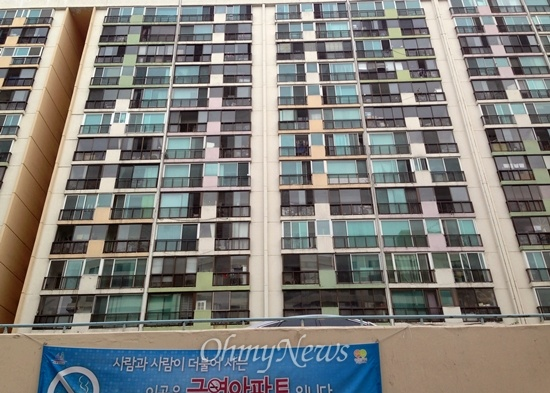 오마이뉴스 기사 – ['헬조선'의 아파트①] 1인가구가 서울 아파트 사려면 월급 한푼 안쓰고 모아도 17년