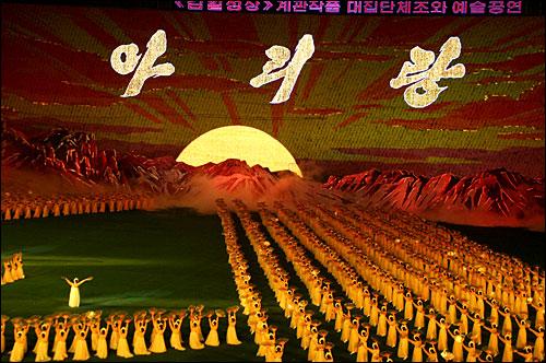 [칼럼] 북한은 왜 그럴까?_김효선 경실련통일협회 인턴