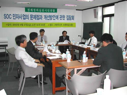 위기의 한국건설 이대로 좋은가? (2) 건설사업권을 민간에 이양해야 한다.