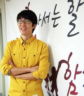 """[릴레이인터뷰]""""준비된 활동가"""" 정택수 사회정책팀 수습간사를 만나다"""