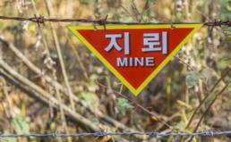 """[현장스케치] 27기 민족화해아카데미 4강. """"DMZ현장에서 찾는 평화"""""""