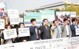 [서민주거안정 소망캠페인] 첫째날 – 기자회견, 거리캠페인