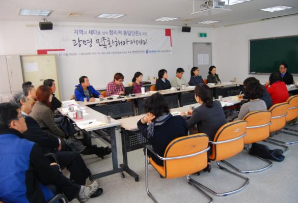 [칼럼] 통일, 지역의 역할은 무엇인가?_전현준 동북아평화협력연구원 원장