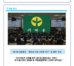 [2016-18호] 정부의 기업구조조정 방안, 실업과 지역경제 안정화가 우선이다!