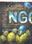 [기획특집] NGO 사회적 책임의 방향 정립을 위한 연속 토론회
