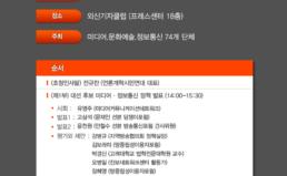 [11/8] 2012대선 미디어.문화예술.정보통신 정책토론회