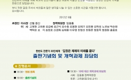 [9/25] 출판기념회 및 대선 개혁과제 좌담회_경실련통일협회