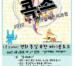 [6/2] [콕스파티] 2030 평화,통일,북한 테이블토크 파티