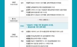 [3/12] '광복 70주년 기념' 평화통일 대토론회